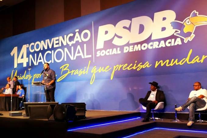 14ª Convenção Nacional do PSDB