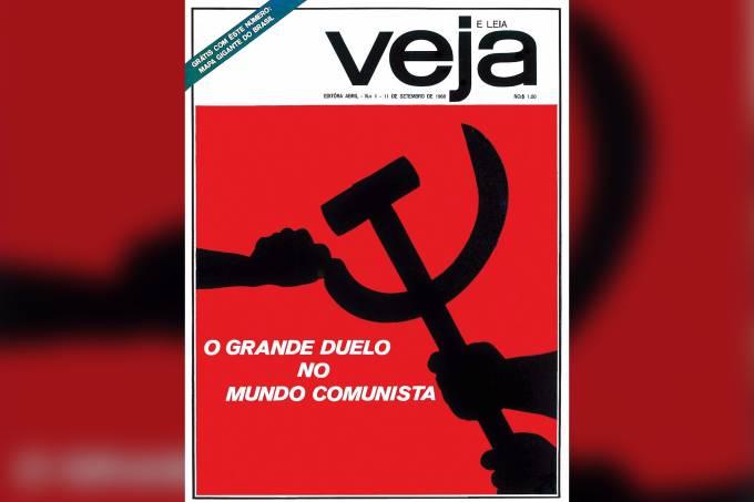 Capa da primeira edição de VEJA