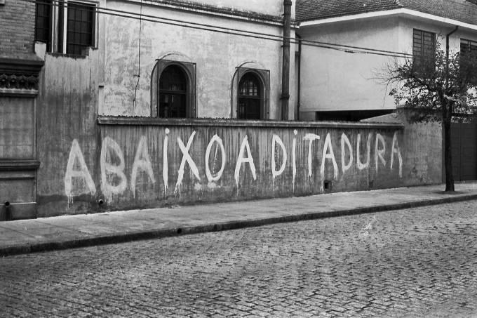 DITADURA MILITAR; GOLPE