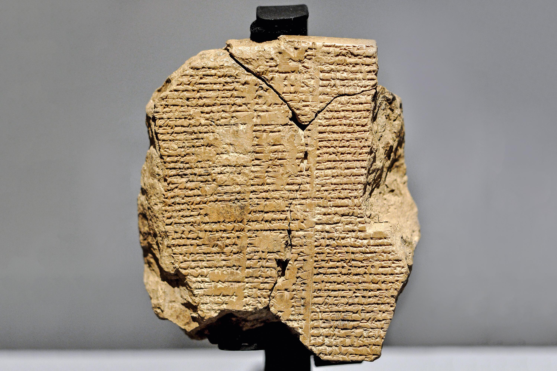 Tábua V da Epopeia de Gilgámesh