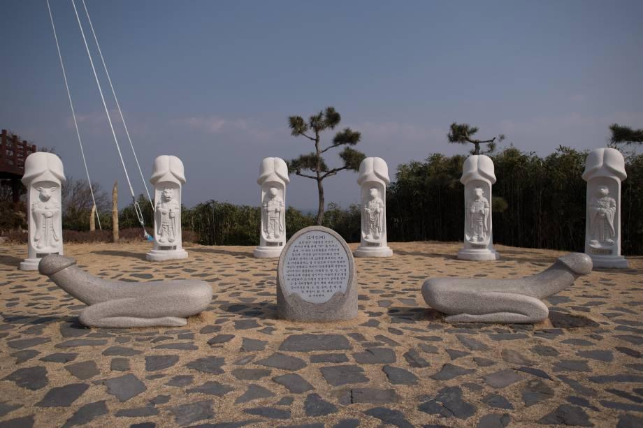 O parque fica escondido em um ponto remoto a cerca de 60 km dos locais dos Jogos Olímpicos em Pyeongchang