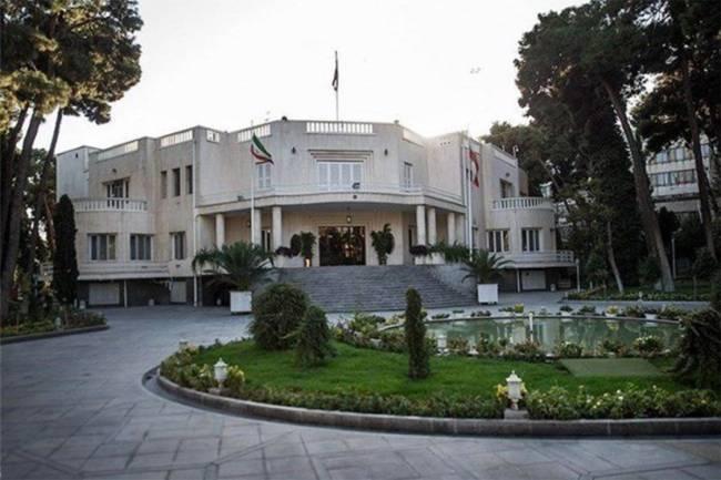 Gabinete presidencial do Irã, em Teerã