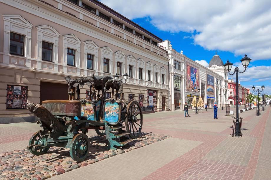 Rua Bauman, principal rua de Kazan
