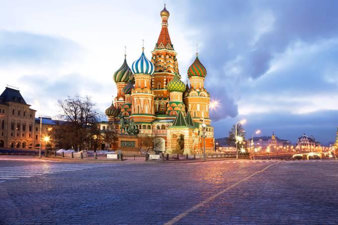 Cidades-sede da Copa 2018: Moscou – Rússia