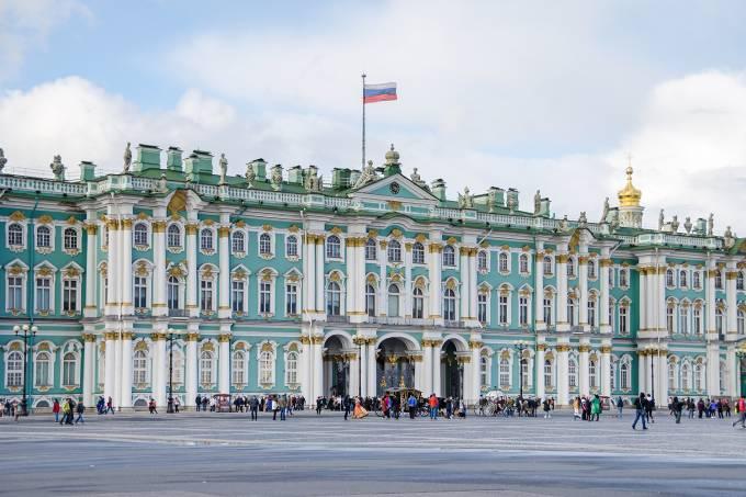 Cidades-sede da Copa 2018: São Petersburgo, Rússia
