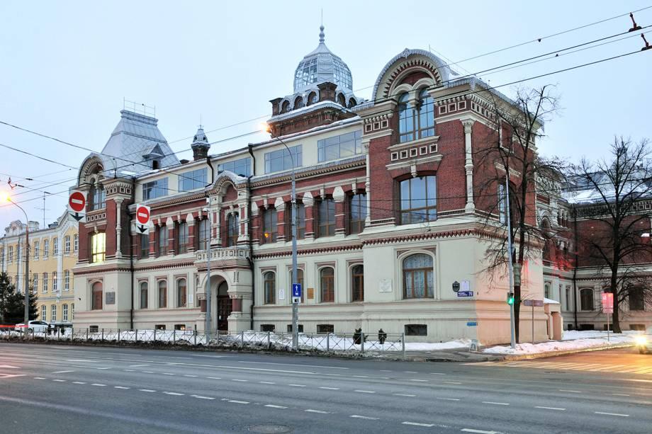 Escola de arte Kazan