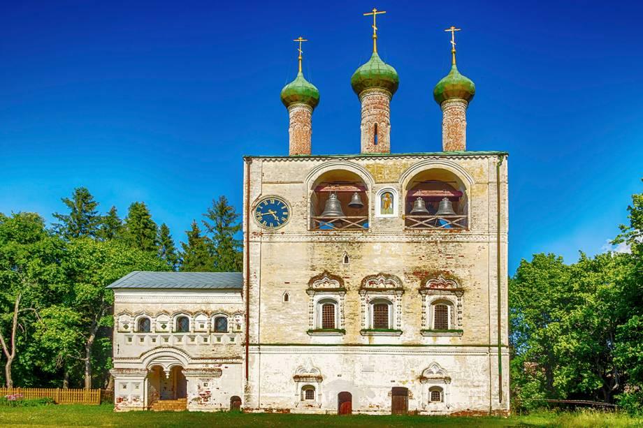 Monastério belfry village