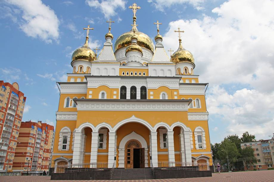 Igreja de Santo Cirilo