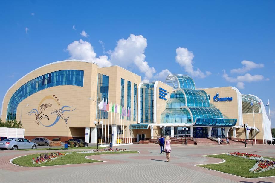 Palácio de esportes