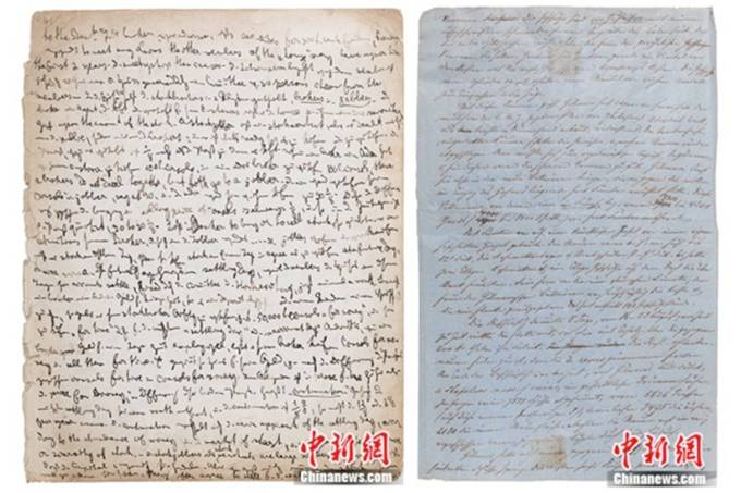 Manuscrito de Karl Marx