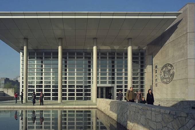 Embaixada dos Estados Unidos em Pequim, China