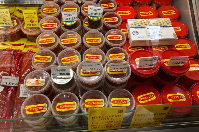 Loja de caviar em Moscou