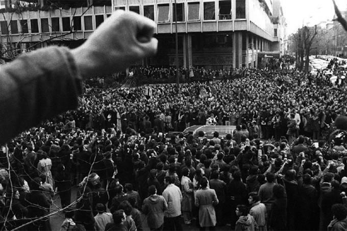 Matança de Atocha – 1977