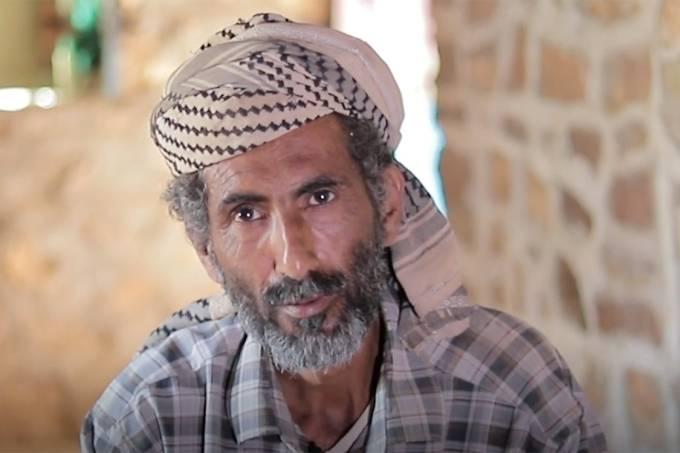 Ali Hammed