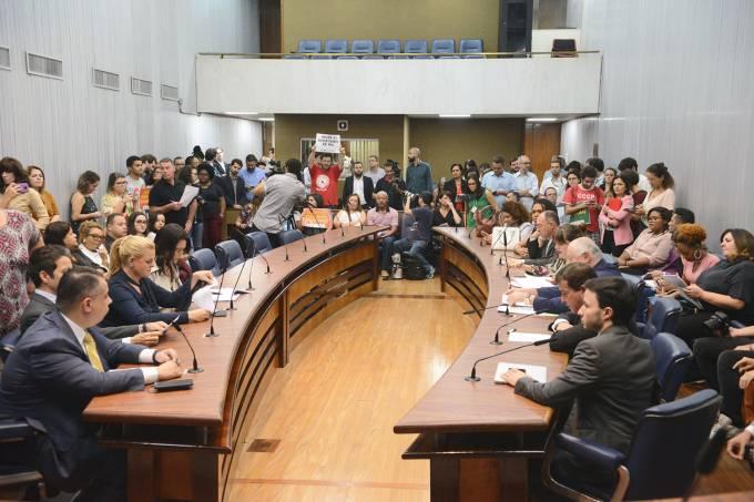 CPI da Gestão das Universidades Públicas