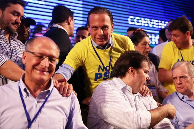 João Doria, Geraldo Alckmin e Rodrigo Maia