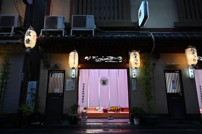 Distrito de prostituição em Osaka