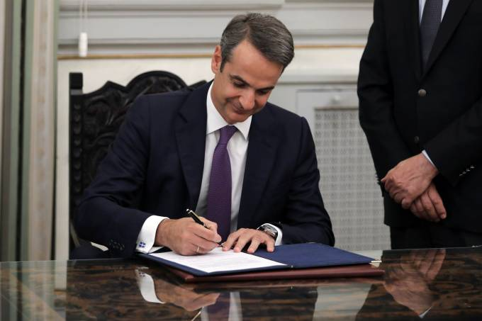 Swearing-in ceremony for Greek Prime Minister-elect Mitsotakis, in Athens