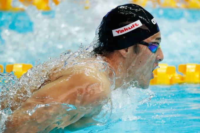 Swimming – 18th FINA World Swimming Championships