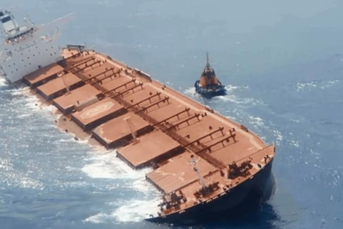 navio Stellar Banner