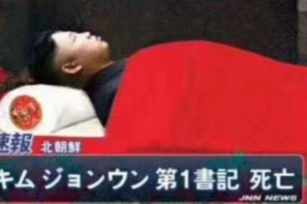 Fake picture of Kim Jong-un in glass coffin