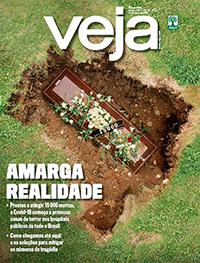 As cenas de terror nos hospitais públicos brasileiros e as saídas possíveis para mitigar a crise. Leia nesta edição.