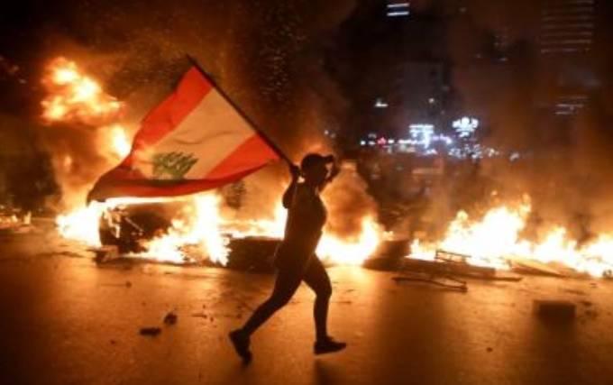 Protesto em Beirute