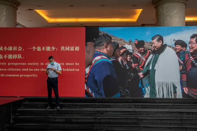 A press conference on poverty alleviation in Sichuan province