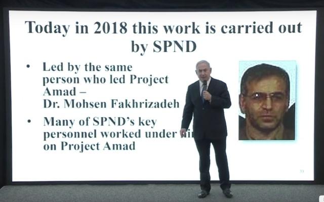 O primeiro-ministro de Israel, Benjamin Netanyahu, diante de uma foto de Mohsen Fakhrizadeh, para uma apresentação durante a qual ele o nomeou chefe do programa de armas nucleares do Irã - 30/04/2018