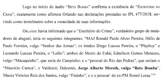 Trecho do inquérito da federalização do caso Marielle em que dois milicianos confirmam o Escritório do Crime
