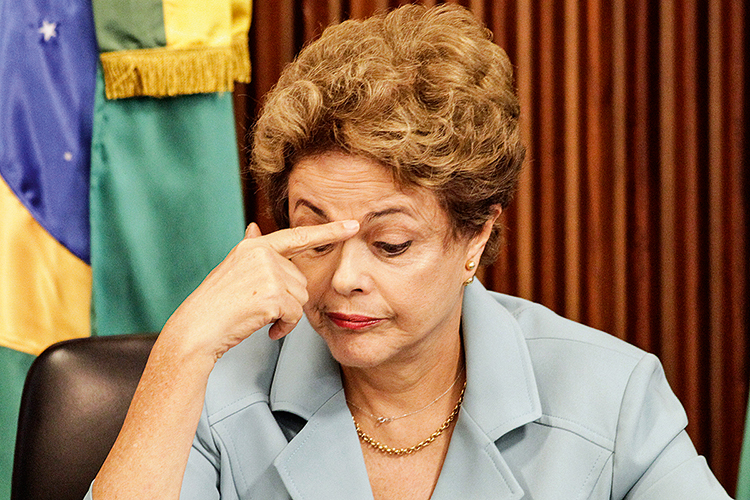SEGREDO -?Dilma: reunião na casa de Maia teria traçado o caminho da saída -