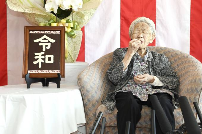 "Japan names new era ""Reiwa"""
