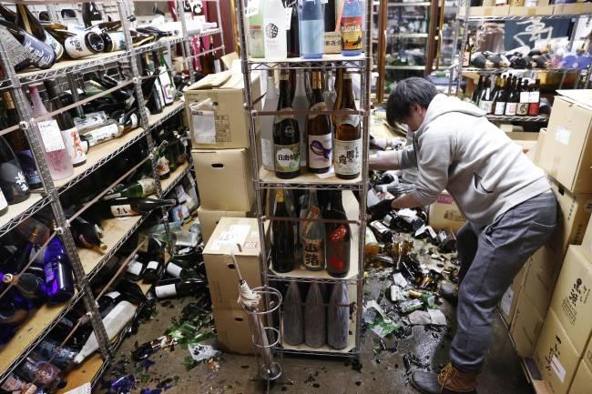 Nenhum alerta de tsunami foi emitido e nenhuma anormalidade foi relatada na usina nuclear de Fukushima
