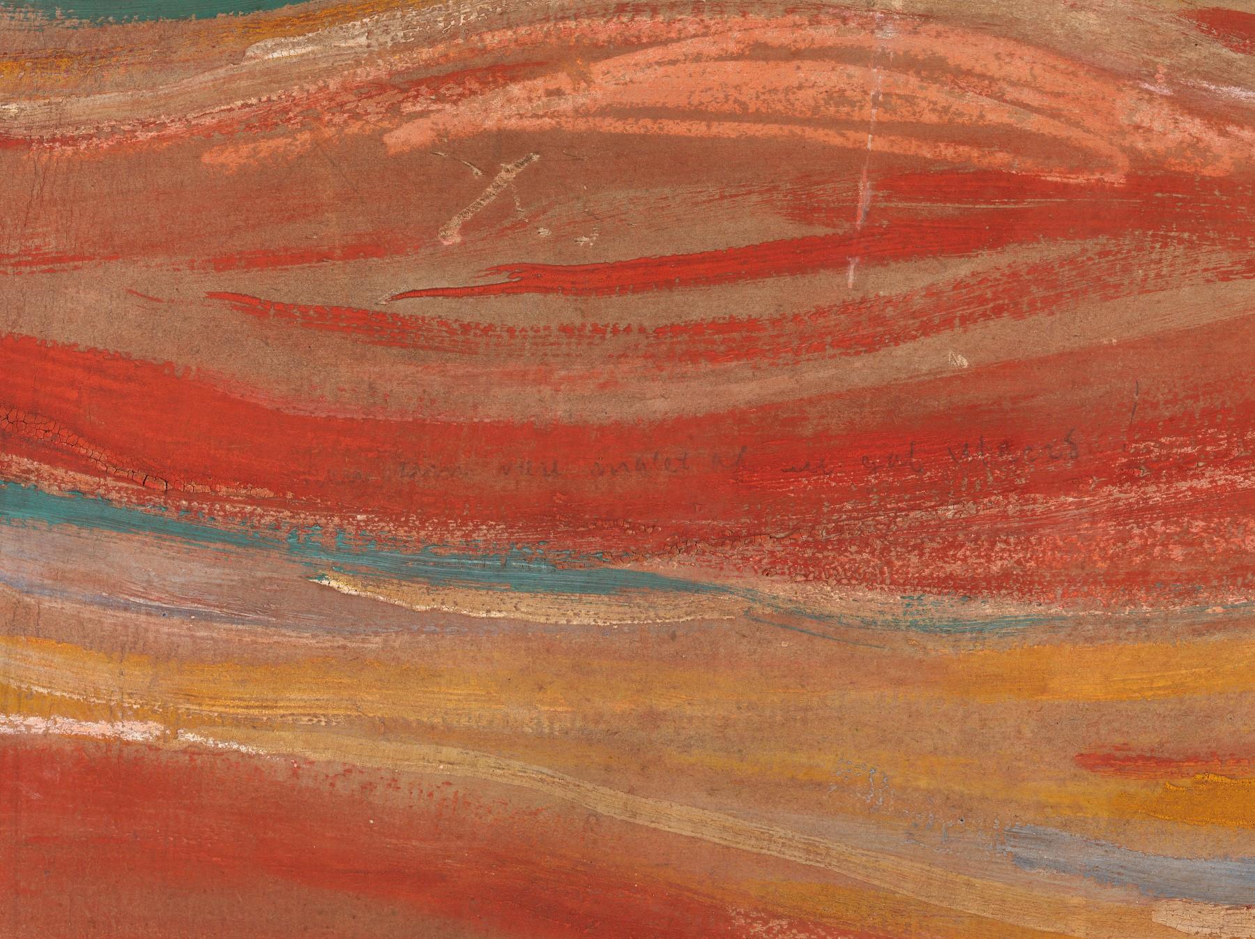 Detalhe do quadro 'O Grito', de Edvard Munch