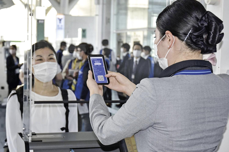 AGILIDADE - Aplicativo testado em aeroporto de Tóquio: companhias aéreas estão oferecendo passes eletrônicos -