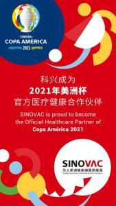 Material de campanha da Sinovac