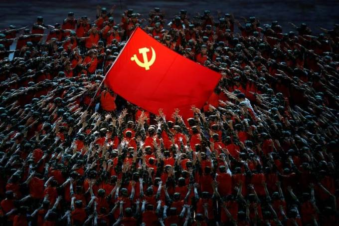 Comemoração do Partido Comunista em Pequim, capital da China