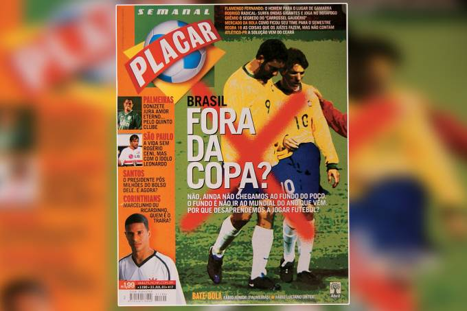 CAPA1190.JPG