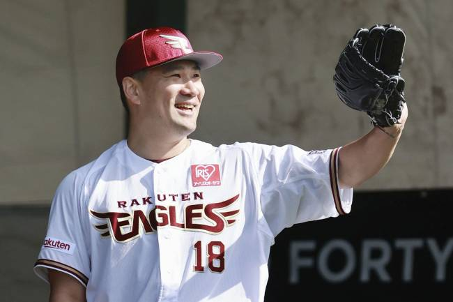 Former New York Yankees pitcher Masahiro Tanaka throws a bullpen session during the Rakuten Eagles' spring training in the Okinawa Prefecture town of Kin, southern Japan, on Feb. 9, 2021. (Photo by Kyodo News via Getty Images)