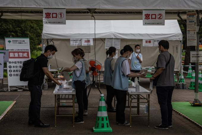 Tokyo's Cancelled Fan Parks