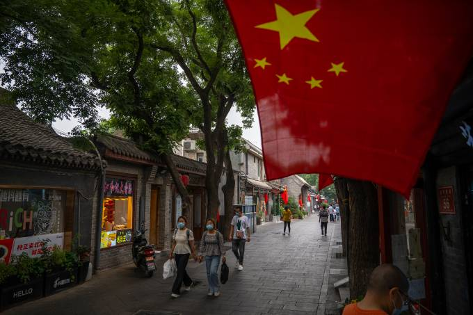 China Prepares For Celebrations Of The 100th Anniversary Of The Communist Party