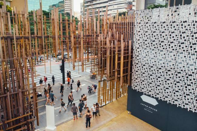 Cobogós na versão de Kengo Kuma para a fachada da Japan House São Paulo -