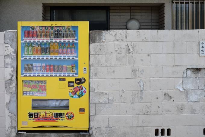 As máquinas automáticas têm espaço até mesmo em bairros residenciais no Japão (Carlos Kato)