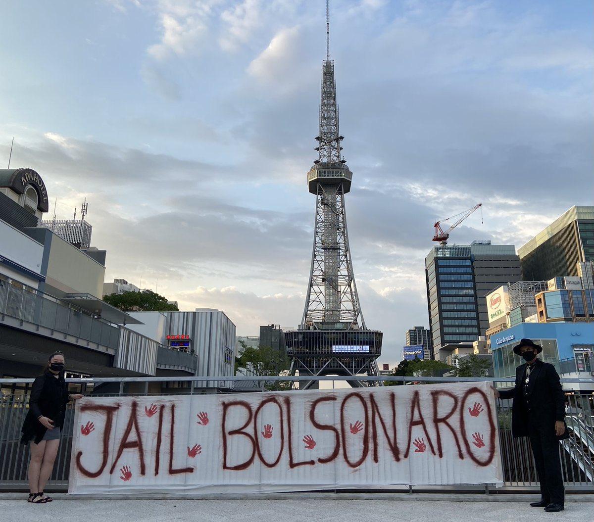 Protesto contra o presidente Jair Bolsonaro (sem partido) em Tóquio, durante os jogos olímpicos