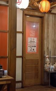 Para se adaptar à lei, restaurantes criaram fumódromos internos (Piti Koshimura)