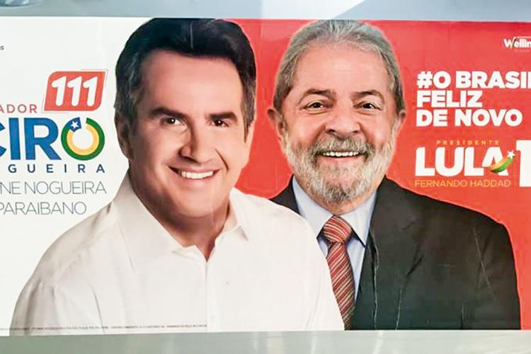 INFIEL- Com Lula: o PP tinha a vice de Alckmin em 2018, mas Ciro se aliou ao PT -