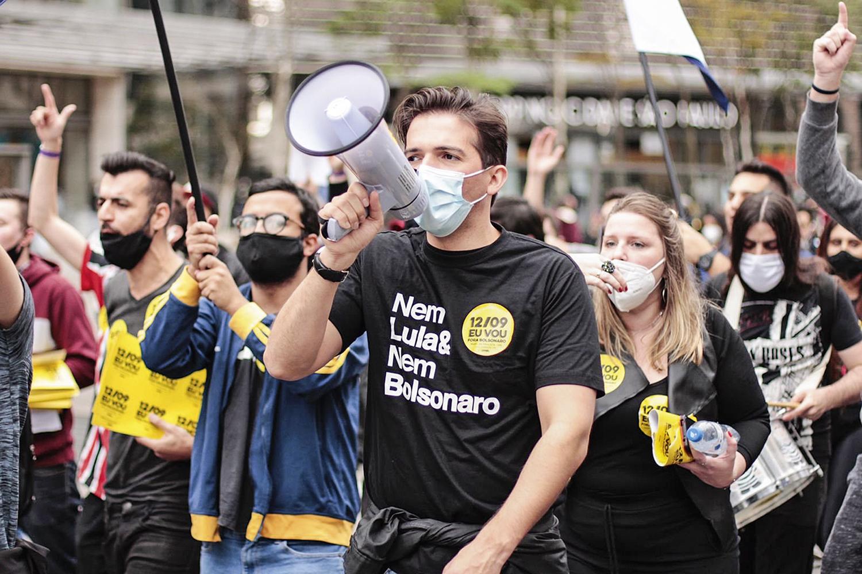 CONVOCAÇÃO -MBL na rua: no início, a pauta visava a atrair quem não apoia nem Lula nem Bolsonaro -