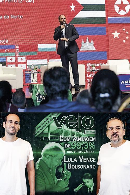FUTURO SOMBRIO - O deputado Eduardo Bolsonaro e o ex-ministro Abraham Weintraub: fraudes em urnas eletrônicas e planos comunistas para tomar o poder no Brasil -