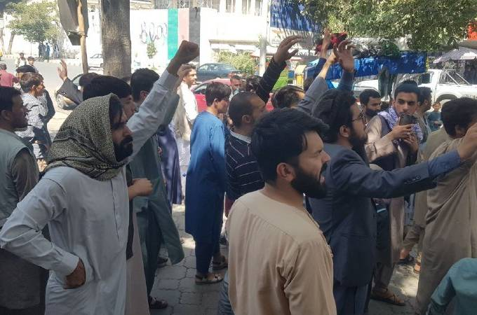 Afghans protest against Pakistan in Kabul