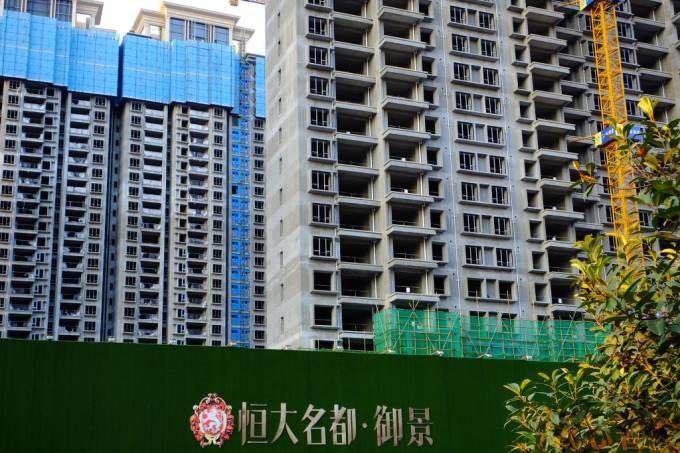 Evergrande Group China